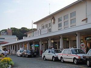 Itō Station - Image: Ito station