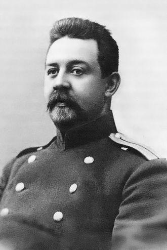 Ivan Rerberg - Image: Ivan Rerberg 1900s