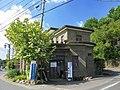 Iwafune Museum of Iwafune Stone 1.JPG