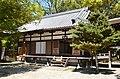 Izanagi-jingu, haraeden.jpg