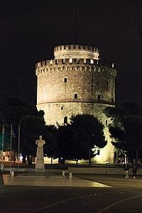 J26 236 Thessaloniki, weißer Turm.jpg