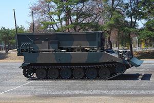 JGSDF Type92 Mine clearing vehicle 20120408-01.JPG