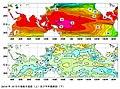 JMA El Niño 2018-11-09.jpg