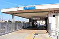 JP-Kanagawa-Sotetsu-Izumino-Station-South-Entrance.JPG