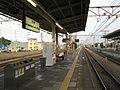 JREast-Kuragano-station-platform-20100910.jpg