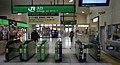 JR Tohoku-Main-Line Kurihashi Station Gates.jpg
