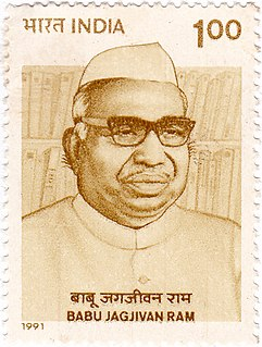 Jagjivan Ram Indian independence activist and politician