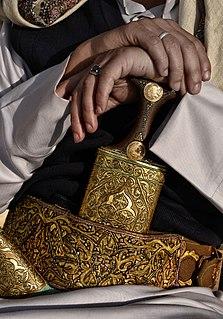 Jambiya type of dagger