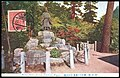 Japan 1933 stamped postcard with statue of late Toyotomi, Nagoya - Nakamura Park.jpg