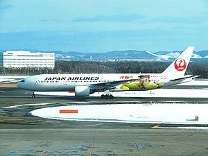Japan Airlines B777-200 JA8985 Kaibutsu-kun Jet.jpg