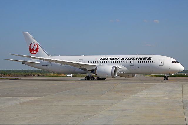 A Japan Airlines Boeing 787 Dreamliner was towed back to the gate after a fuel leak at Boston Logan airport.