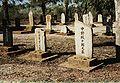 Japanese Cemetery - Broome.JPG