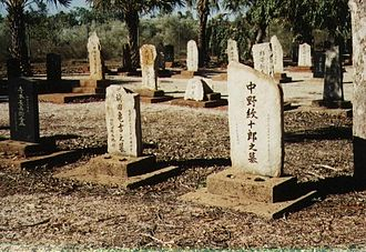 Burial - Kanji inscriptions engraved on headstones in the Japanese Cemetery in Broome, Western Australia