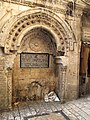 Jerusalem, Old Town, Arab Quarter, porticus front.JPG
