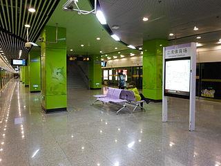 Jiangwan Stadium station Shanghai Metro station