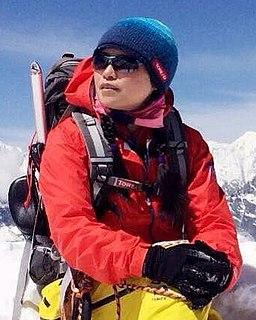 Wang Jing (mountaineer)