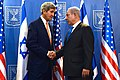 John Kerry and Benjamin Netanyahu July 2014.jpg