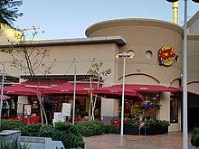 Mall plaza la serena wikipedia la enciclopedia libre for Terrazas urban mall chacras de coria