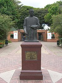 Bogotá Botanical Garden - Wikipedia