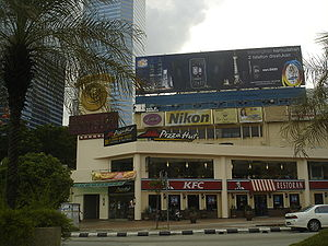 Ampang Park - Ampang Park facing west in 2008