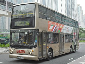 Volvo Super Olympian - Kowloon Motor Bus Alexander ALX500-bodied Volvo Super Olympian in July 2008