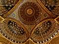 Kairo Zitadelle Muhammad-Ali-Moschee 09.jpg