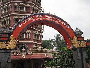 Nedumbassery - Adi Shankara Sthoopa at Kalady