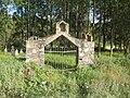 Kamajų sen., Lithuania - panoramio (1).jpg