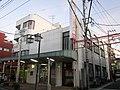 Kanagawa Shinkin Bank Tobe Branch.jpg