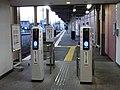 Kanto Railway Sanuki Station Ticket Gate.jpg