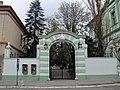 Kapija Županijskog parka u okviru Gradske kuće u Zrenjaninu.jpg