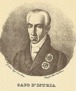 bafecf52052 Ιωάννης Καποδίστριας (λιθογραφία του 1827)