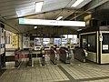 Kasai-Station-Subway-Museum-Direction-gate.jpg