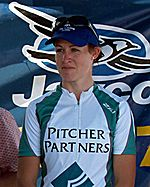 Kate Bates 2007 Bay Cycling Classic 1.jpg