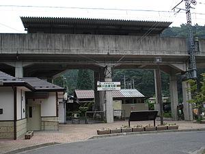 Kawaji-Yumoto sta.jpg