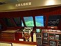 Kayama Yuzo Museum 03.jpg
