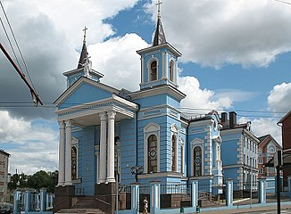 Kazan Roman Catholic church.jpg