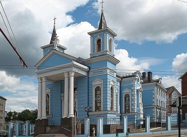 Que significa Kazan, cual es el origen de este nombre