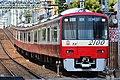 Keikyu 2100 series at Hatchonawate Station 1 (47985608346).jpg