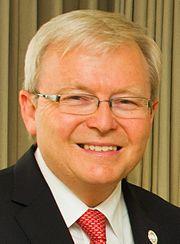 File:Kevin Rudd portrait.jpg