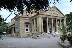 Khaliq Deena Hall - Front view