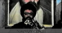 File:Khamenei.ir documentary on Abbas al-Musawi.webm