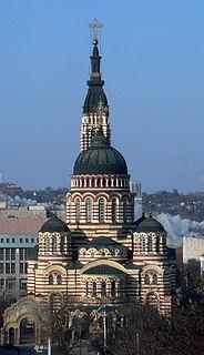 Religion in Ukraine religion in Ukraine
