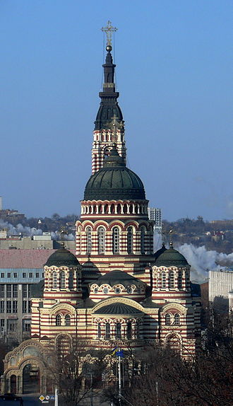 Ukrainian Orthodox Church (Moscow Patriarchate) - Annunciation Cathedral in Kharkiv, a former mother cathedral of the church (1929-1934)