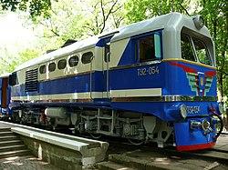 Kharkov DZhD 05.jpg