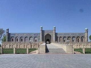 Place in Fergana Region, Uzbekistan
