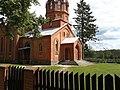 Kiedyś cerkiew - panoramio.jpg