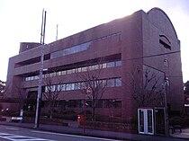 Kikugaawa City Office.JPG