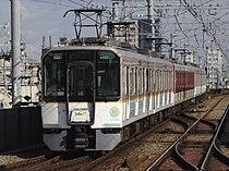 Kintetsu-9020-hanshin-oishi.JPG