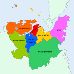 file:Kitakyūshū wards